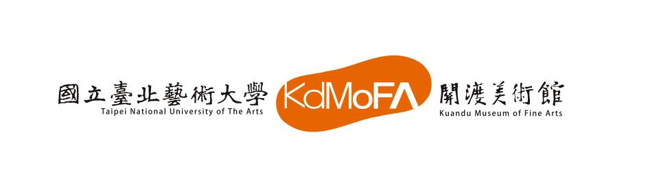Kuandu Logo
