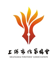 Shanghai Writers Logo