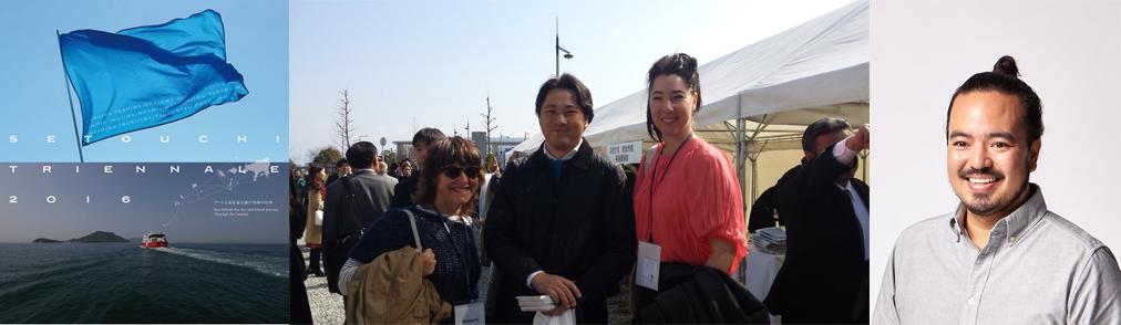 Setouchi Triennale participants, Naomi Eller, Joanna Bosse and Adam Liaw