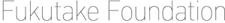 Fukutake Foudation Logo
