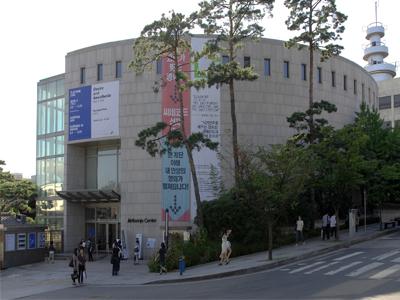 Artsonje Center Image courtesy Akive