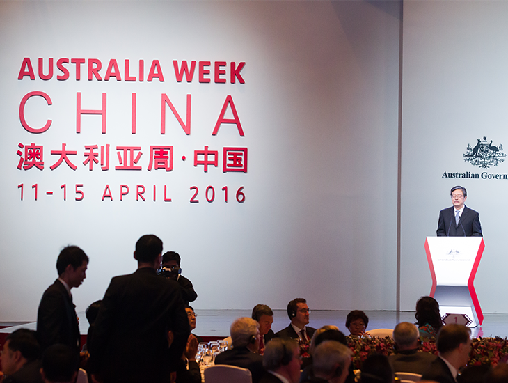 Australia Week in China 2016