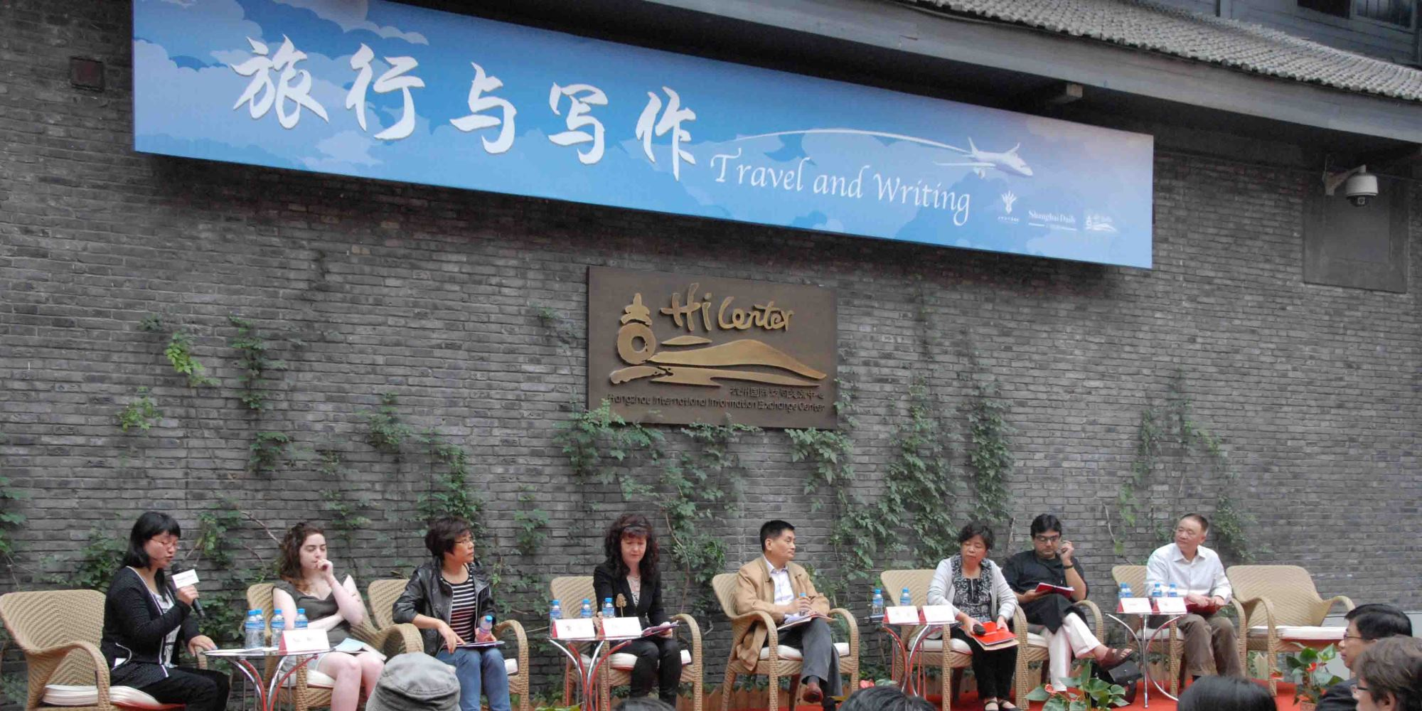 Shanghai Writers Header