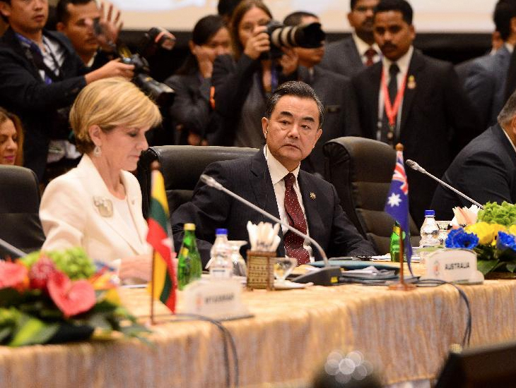 East Asia Summit 2015