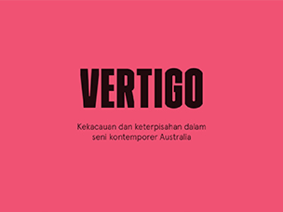 Vertigo (Indonesian)