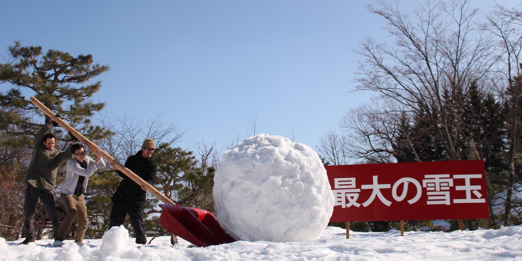 Sapporo Header