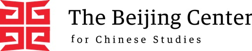 Beijing Center Logo