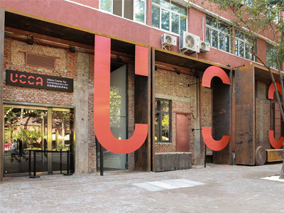 Ullens_Center_for_Contemporary_Art_(UCCA) facade unveiled in October 2012 as part of the 5th year anniversary celebrations