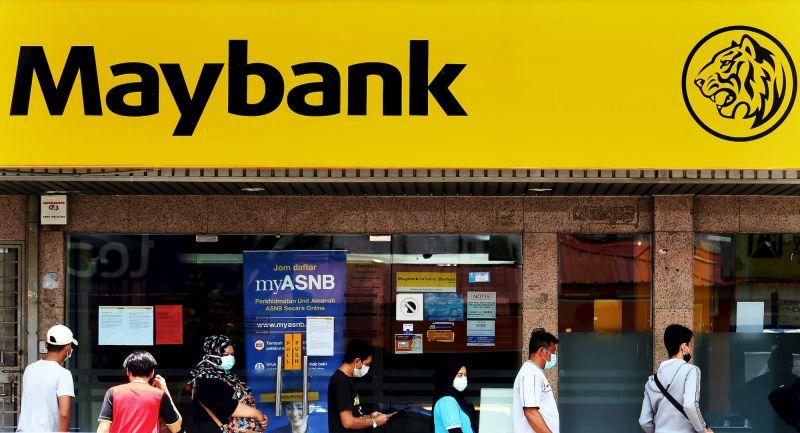 Maybank queue