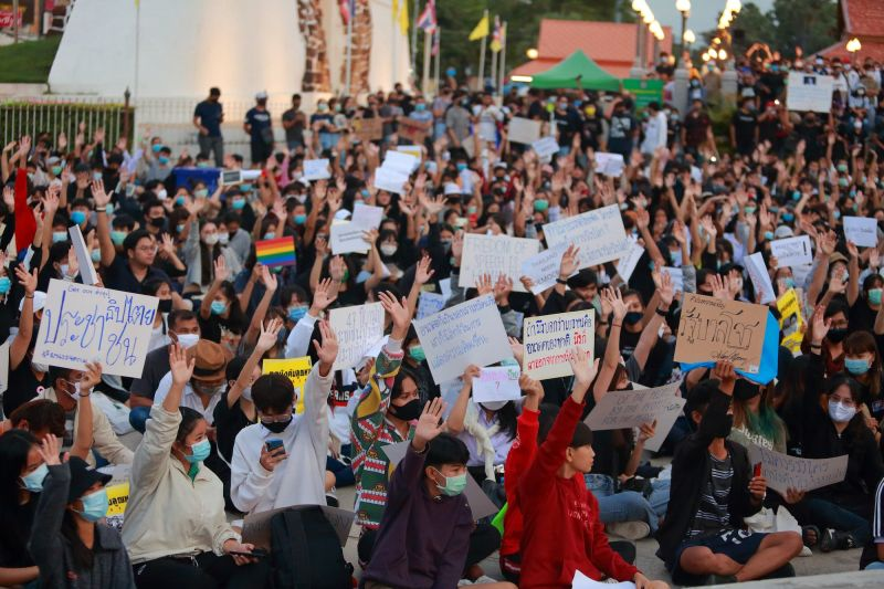 Student protests - Bangkok, July 2020