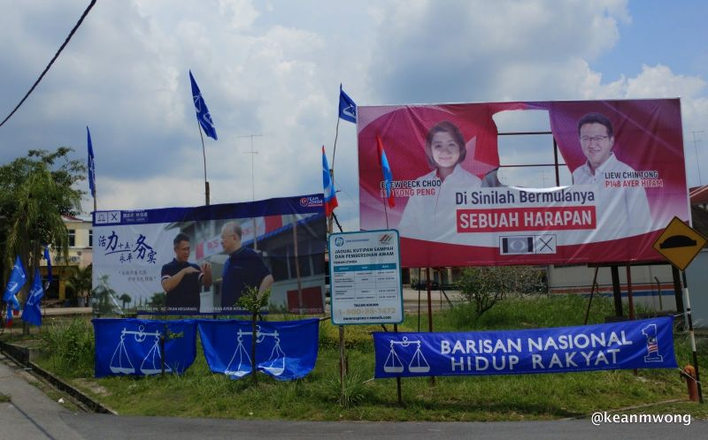 Campaign materials in Johor