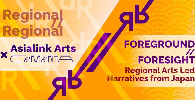 Asialink Arts × Cementa21 Virtual