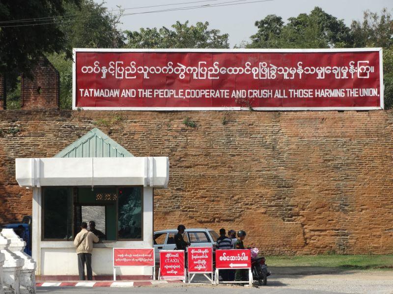 Tatmadaw sign, Mandalay Palace