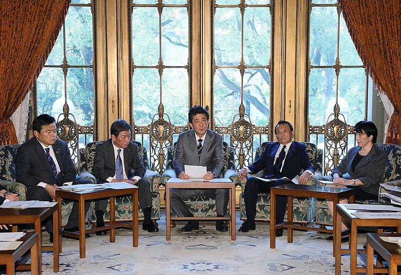 Japanese Cabinet Meeting