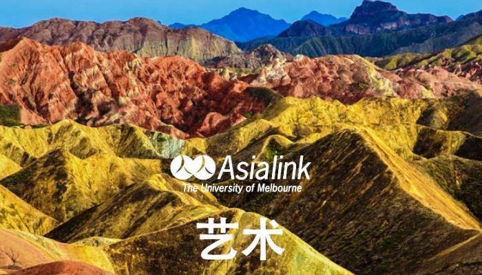 2015-16 Annual Report (Mandarin)