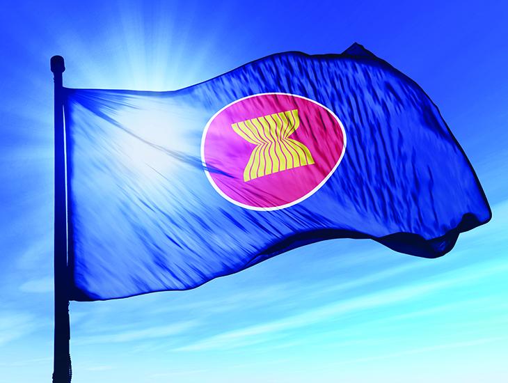 ASEAN Forum