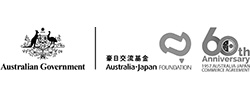 Australian Government - Australia-Japan Foundation 60th Anniversary logo