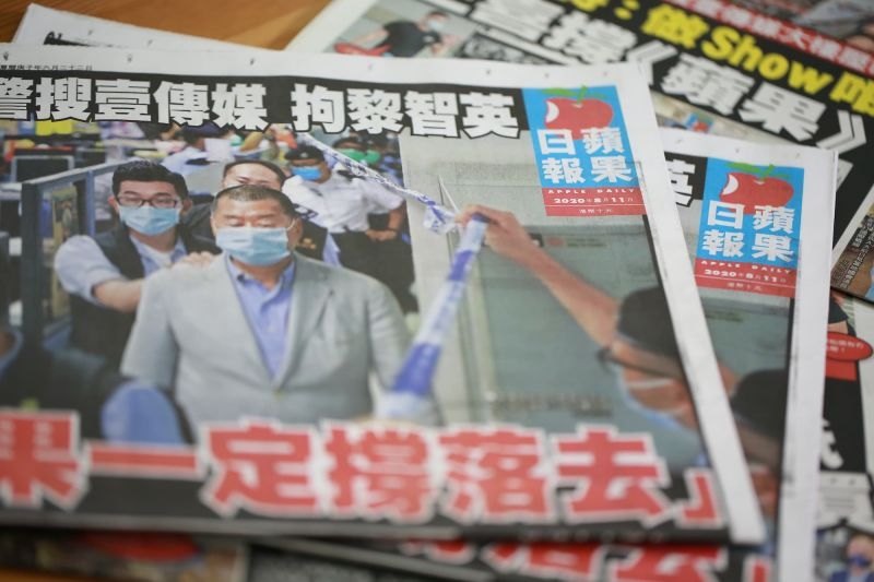 Jimmy Lai on cover of Apple Daily