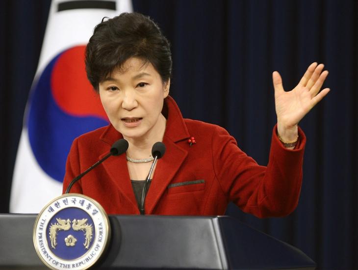 Korean President Park