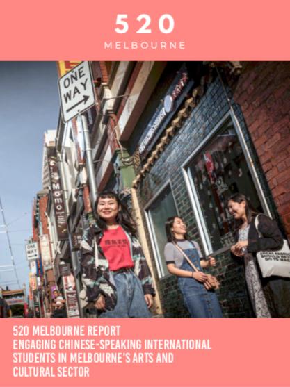 520 Melbourne Report.pdf