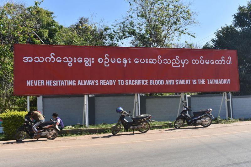 Tatmadaw propaganda