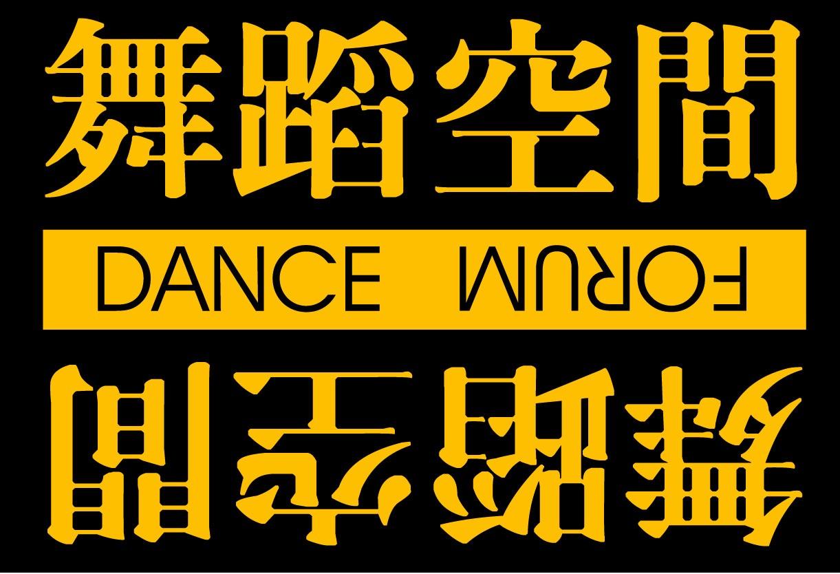 DFT Logo