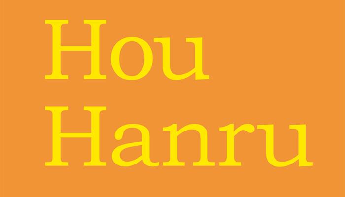 Hou Hanru