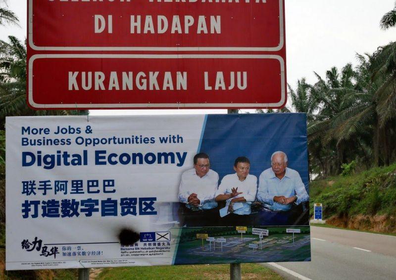 BN Malaysia
