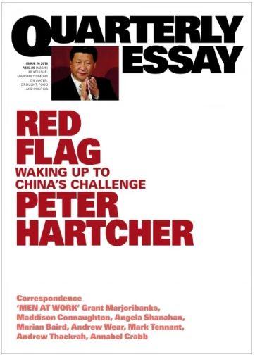 Peter Hartcher event